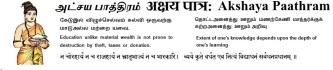 Akshayapaathram_header
